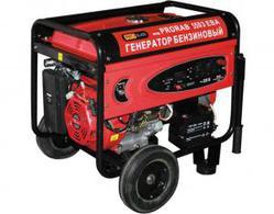 Бензиновый генератор PRORAB 5503 EBA