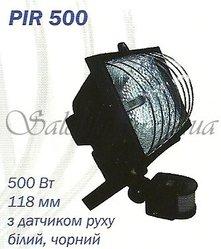 Прожектор галогенный PIR 500 с датчиком движения