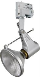 Светильник трековый BRILUX SCENA PR38, серебро арт. OT-SCPR38-73