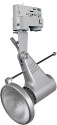 Светильник трековый BRILUX SCENA PR30, серебро арт. OT-SCPR30-73