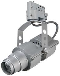 Светильник трековый BRILUX SCENA G11, серебро (GU10) арт. OT-SCEG11-73