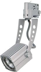Светильник трековый BRILUX SCENA 20A, серебро арт. OT-SCE20A-73