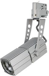 Светильник трековый BRILUX SCENA 20, серебро арт. OT-SCE200-73
