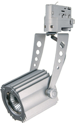 Светильник трековый BRILUX SCENA 10A, серебро арт. OT-SCE10A-73