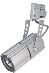 Светильник трековый BRILUX SCENA 10, серебро арт. OT-SCE100-73