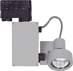 Светильник трековый BRILUX LUME S60H, MR16, 50W, серебро арт. OT-LS60H5-73