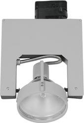Светильник трековый BRILUX LUME S30H, G8.5, 45W, серебро арт. OT-LS30H4-73