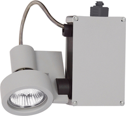 Светильник трековый BRILUX LUME E60H, MR16, 50W, серебро арт. OT-LE60H5-73