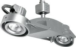 Светильник трековый BRILUX FUSIO E72H, GZ10, 2x50W, серебро арт. OT-FE72H5-73